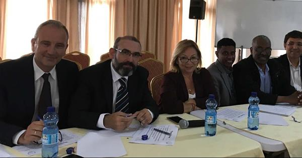 Collaboration Protocol Between EMU and Ethiopia METEC
